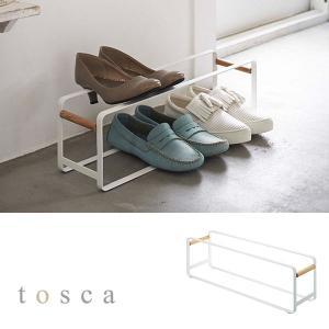 シューズラック スリム 省スペース 収納 靴 おしゃれ 玄関 白 tosca トスカ ホワイト|arne-sofa