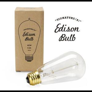 電球 レトロ アンティーク エジソン電球 エジソンバルブ 1個 おしゃれ カーボン電球 Edison Bulb Signature S arne-sofa