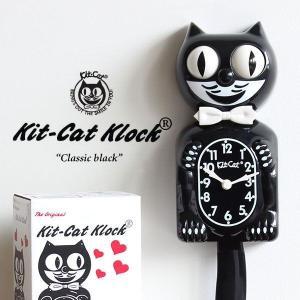 """振り子時計 ネコ キットキャットクロック おしゃれ 壁掛け時計 振子 時計 ブラック アメリカン レトロ カフェ Kit-cat Klock """"Classic black"""""""