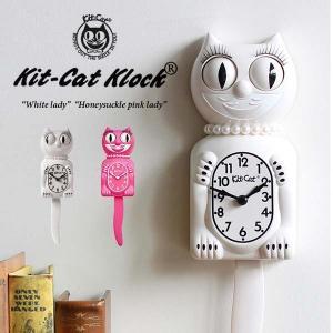 """時計 おしゃれ キットキャットクロック ホワイトレディ ハニーサックルピンクレディ アメリカン ヴィンテージ カフェ Kit-cat Klock """"White lady"""""""