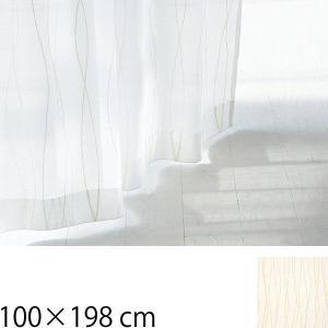 レースカーテン 北欧 Rio リオ 巾100×198cm ホワイト クォーターリポート QUARTER REPORT|arne-sofa