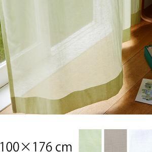 レースカーテン 北欧 Sherry シェリー 巾100×176cm ホワイト クォーターリポート QUARTER REPORT|arne-sofa