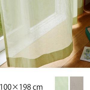 レースカーテン 北欧 Sherry シェリー 巾100×198cm クォーターリポート QUARTER REPORT|arne-sofa