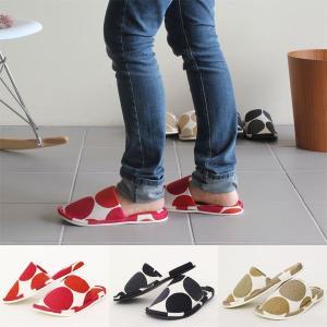 キュートなデザインの日本製スリッパ。 北欧風ルームシューズ・室内履。 サイズ:110×275mm フ...
