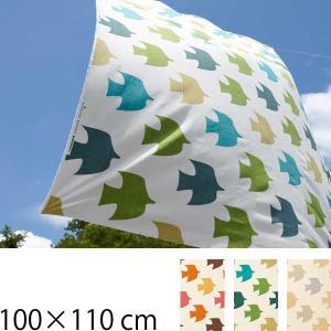 カーテン Pigeon(ピジョン)  100×110cm 2枚入り サイズ:幅1000 高さ1100...