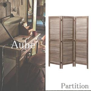 パーテーション 間仕切り アンティーク風 おしゃれ 木製 3連 スクリーン 折りたたみ 衝立 ついたて 北欧 仕切り|arne-sofa