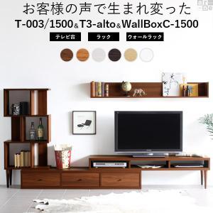 テレビ台 60インチ対応 オープンラック 伸縮 ウォールラッ...