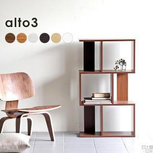 オープンラック 木製 本棚 おしゃれ 白 薄型 ホワイト シェルフ ディスプレイラック 完成品 3段 alto3|arne
