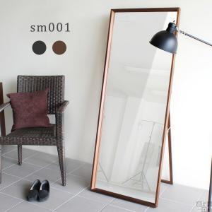 スタンドミラー 全身鏡 スタンド おしゃれ ナチュラル 大きい鏡 60cm ミラー かがみ ワイドミラー 大型 鏡|arne