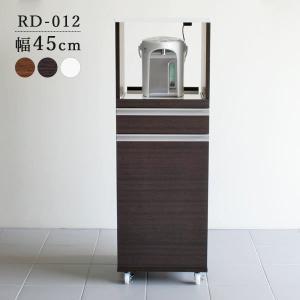 キッチン収納 レンジ台 幅45 一人暮らし 完成品 スリム キッチンワゴン 電子レンジ台 キャスター付き 日本製 RD-012|arne
