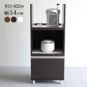キッチン収納 レンジ台 キッチンワゴン 幅55 完成品 おしゃれ スリム コンセント キャスター付き 日本製 RD-022W|arne