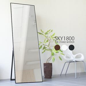 スタンドミラー 全身 180cm 大型 おしゃれ 姿見 鏡 ワイド ミラー 全身鏡 ブラック SKY-1800|arne