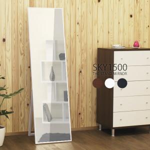 スタンドミラー 全身 150 大型 鏡 天然木 全身鏡 大きい 姿見 木枠 おしゃれ シンプル SKY-1500|arne