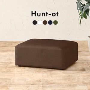 オットマン スツール ロータイプ 足置き 北欧 おしゃれ 高さ28cm インテリア 足置き台 椅子 足置きソファー|arne