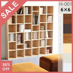 本棚 漫画 大容量 薄型 書棚 リビング おしゃれ 白 A4 漫画 コミック 完成品 ディスプレイラック H-001 6×6 arne