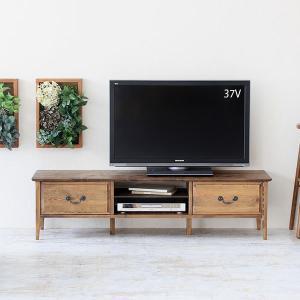 テレビ台 アンティーク カントリー ローボード 北欧 150 完成品 収納 テレビボード おしゃれ 北欧風 new arc|arne