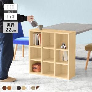 本棚 完成品 薄型 ロータイプ スリム オシャレ 大容量 A4 3段 子供 漫画 絵本 収納 フリーラック コンパクト ラック|arne