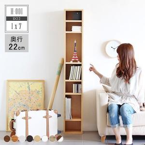 本棚 完成品 薄型 オープンラック オシャレ スリム 省スペース 本収納 隙間収納 飾り棚 おしゃれ 頑丈 7段 木製 A4 白|arne