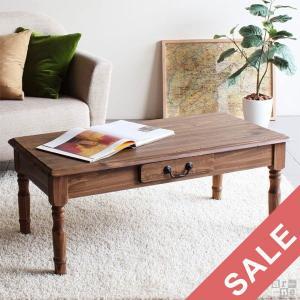 ローテーブル 引き出し アンティーク カントリー 木製 北欧 無垢 おしゃれ ウッド テーブル new arcIIの写真