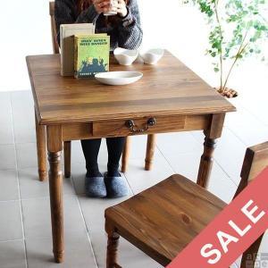 ダイニングテーブル カフェ 2人 二人 アンティーク調 カントリー 机 テーブル 木製 天然木 arc 75T|arne