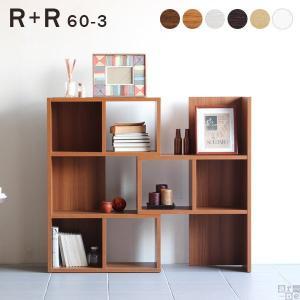 本棚 おしゃれ 白 書棚 スライド コーナー ディスプレイラック 完成品 伸縮 オープンラック 3段 約幅60 幅80 R+R 60-3|arne
