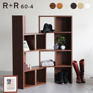 オープンラック 木製 コーナーラック 書棚 本棚 おしゃれ 北欧 シンプル スライド 4段 ディスプレイラック 完成品 飾り棚 約幅60 幅80 R+R 60-4|arne
