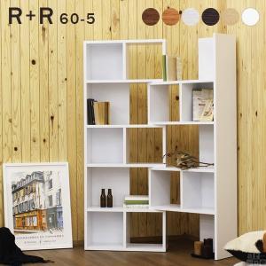 オープンラック 木製 完成品 間仕切り 書棚 本棚 おしゃれ 北欧 シンプル スライド コーナー ディスプレイラック 約幅60 幅80 R+R 60-5|arne