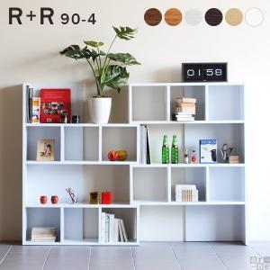本棚 おしゃれ 北欧 書棚 スライド オープンラック 木製 完成品 伸縮 コーナーラック 4段 約幅90 幅120 R+R 90-4の写真