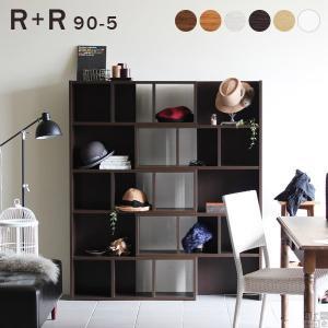 本棚 おしゃれ 白 書棚 スライド コーナーラック 完成品 飾り棚 伸縮 ディスプレイラック 約幅90 幅120 R+R 90-5|arne