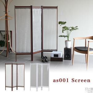 パーテーション リゾート風 インテリア おしゃれ パーティション 間仕切り 天然木製 衝立 as001スクリーン|arne