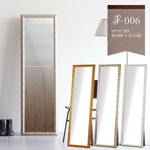 全身鏡 アンティーク スタンドミラー 壁掛け 鏡 ゴールド おしゃれ 全身 ミラー 姿見鏡 姫 F-006SM4015|arne