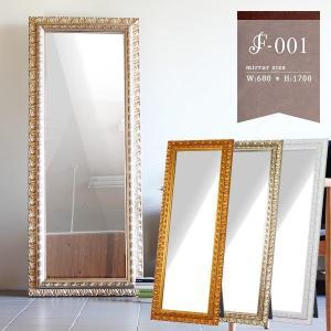 鏡 スタンドミラー ミラー 全身 特大 日本製 姿見 大きい 全身鏡 60cm 壁面 壁掛け全身ミラー|arne