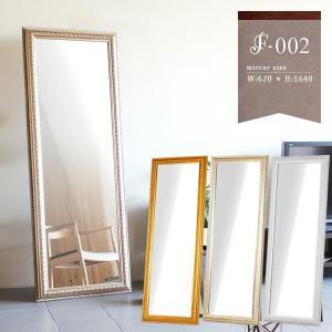 スタンドミラー アンティーク ゴールド 鏡 姿見 壁掛け 全身鏡 ウォールミラー 全身ミラー 姫系 幅62cm 高さ164cm F-002SM4815|arne