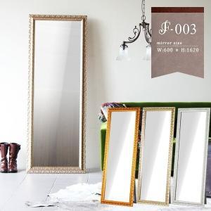 全身鏡 スタンドミラー アンティーク 白 壁掛け ウォールミラー 鏡 ミラー 姿見 おしゃれ 全身ミラー 姫系 幅60cm 高さ162cm F-003SM4815|arne
