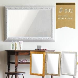 ウォールミラー 壁掛け鏡 鏡 姿見 ワイド 幅広 壁掛け ミラー 壁掛けミラー おしゃれ 日本製|arne