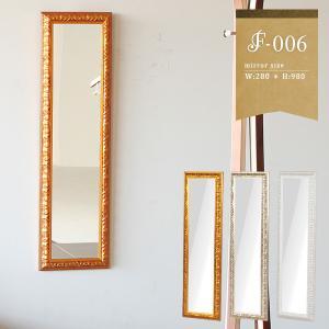 ウォールミラー おしゃれ 玄関 姿見 鏡 壁掛け アンティーク ミラー ホワイト 壁掛けミラー F-006WM2090|arne
