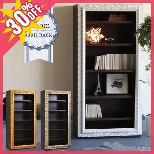 ディスプレイラック 本棚 完成品 レトロ アンティーク 家具 木製 飾り棚 Dream 900Hラック|arne