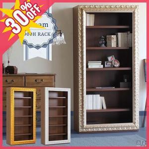 アンティーク調 家具 ディスプレイラック 木製 完成品 本棚 ブラウン Dream 900Hラック|arne