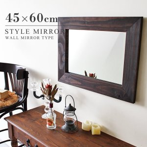 鏡 西海岸 ウッド 木製 北欧家具 壁掛けミラー インテリア おしゃれ ウォールミラー アンティーク ダークブラウン STYLE WM3045|arne