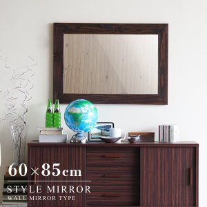 鏡 姿見 木枠 洗面台 壁掛け おしゃれ 60cm 洗面所 アンティーク 壁掛けミラー 壁掛け鏡 ウォールミラー|arne