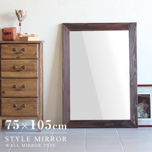 壁掛け鏡 木枠鏡 ミラー 木製 ウォールミラー 西海岸風 インテリア おしゃれ ウッドミラー style WM6090|arne