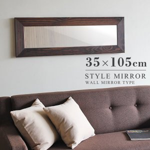 鏡 壁掛け おしゃれ 全身鏡 日本製 穴が目立たない 通販 アンティーク 木製 全身 かがみ 姿見 アジアン|arne