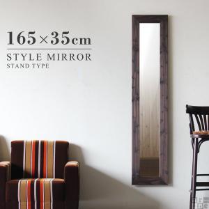 鏡 壁掛け スタンドミラー おしゃれ スタイルミラー 大きい鏡 木製 全身 かがみ 壁掛けミラー 姿見|arne