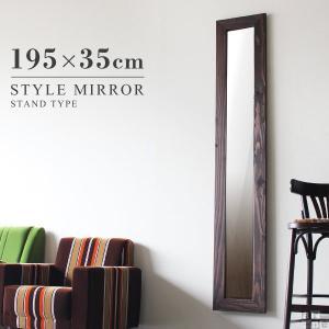 鏡 ミラー スリム 全身 壁掛けミラー 大きい鏡 全身ミラー おしゃれ ウォールミラー アジアン 日本製 大型|arne