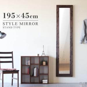 鏡 壁掛け おしゃれ 西海岸 日本製 大きい鏡 ウォールミラー アンティーク 姿見 玄関 スタンドミラー 全身|arne