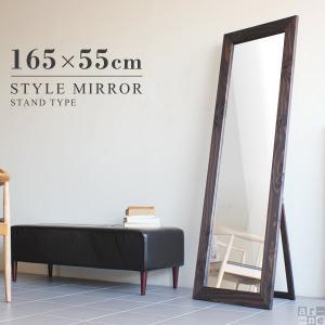 スタンドミラー 全身 おしゃれ 全身鏡 スタンド 木製 大きい鏡 インテリア ウォールミラー アンティーク 鏡|arne