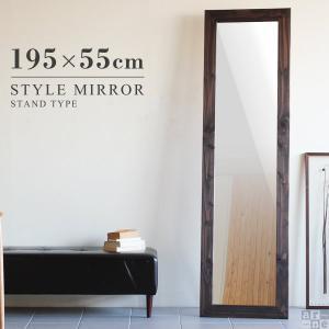 スタンドミラー アジアン インテリア おしゃれ 木製 大きい鏡 ワイド 全身 ウォールミラー 鏡 西海岸|arne