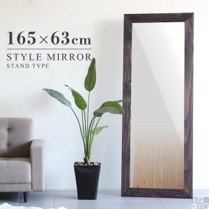スタンドミラー 全身 鏡 ワイド 大型 大きい鏡 おしゃれ ウォールミラー かがみ 木 全身ミラー 日本製|arne