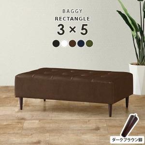 ベンチ ソファ チェア 小さい レザー アンティーク ベンチソファー 背もたれなし ダイニングベンチ|arne