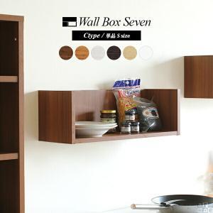 ウォールラック 棚 幅60 木製 ウォールシェルフ 石膏ボード 壁面収納 本棚 壁掛けラック コの字型 WallBoxSeven Ctype単品S|arne